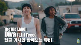 자막 by HIPHOPLE   The Kid LAROI - Diva ft. Lil Tecca