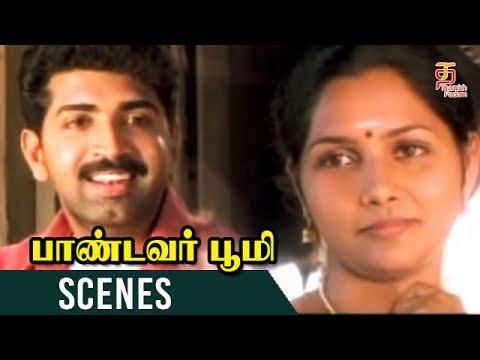 Arun Vijay Intro Scene | Pandavar Bhoomi Movie Scenes | Arun Vijay | Rajkiran | Thamizh Padam
