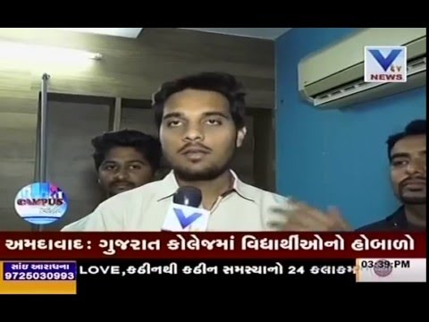 Campus Ride at Venus College | Youth Oriented VTV Gujarati Special Program