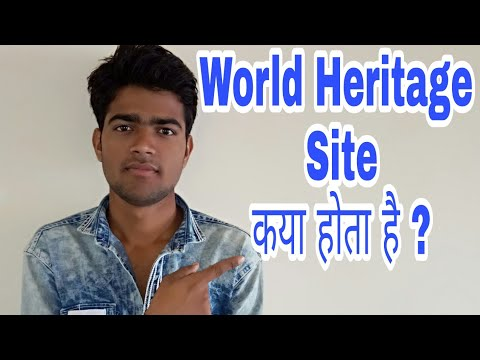 What is World Heritage Site