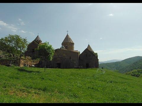 Монастырь #Гошаванк / #Goshavank Monastery