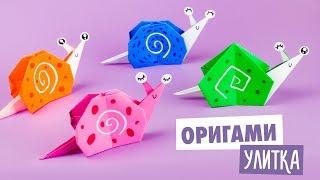 улитка из бумаги,как сделать улитку оригами