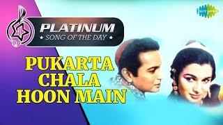 Platinum song of the day   Pukarta Chala Hoon Main   16th January   R J Ruchi
