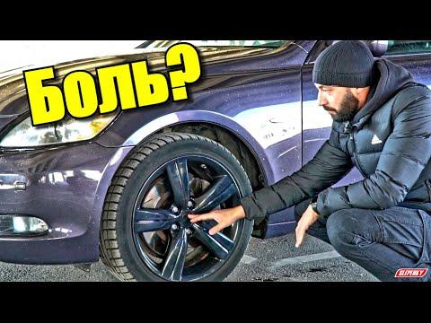 МОЯ ТАЧКА LEXUS GS300  ! ХОЧУ ПРОДАТЬ и КУПИТЬ BMW !