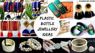 प्लास्टिक बोतल से बनाए सुंदर एवं आकर्षक गहने।।   12 Plastic Bottle Jewelry Making Ideas At Home  ||