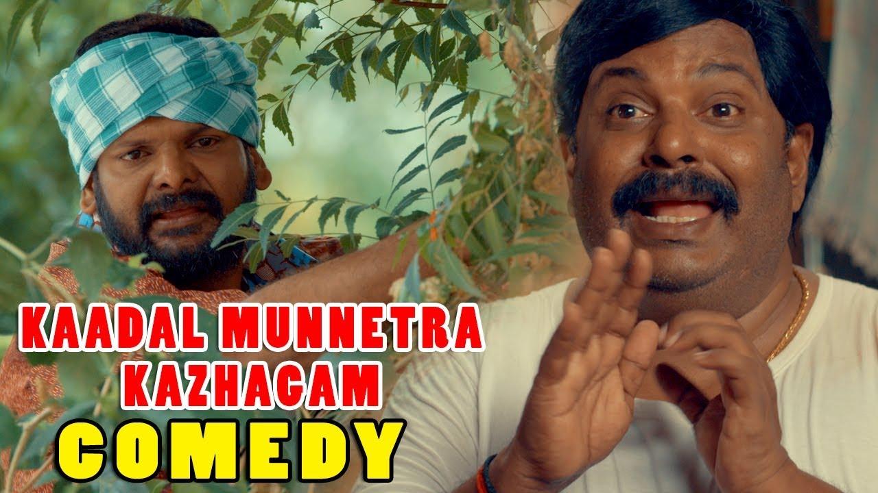 Download Kadhal Munnetra Kazhagam Movie Comedy Scenes   Prithvi   Chandini   Ganja Karuppu   Singam Puli
