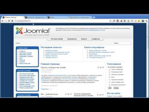 Скрипт дразнящего уголка для Joomla