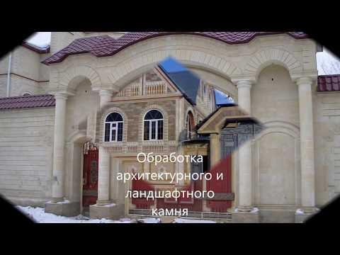 Ruslanstone — Дагестанский камень для фасада