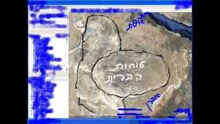 צדק 21 Thumbnail