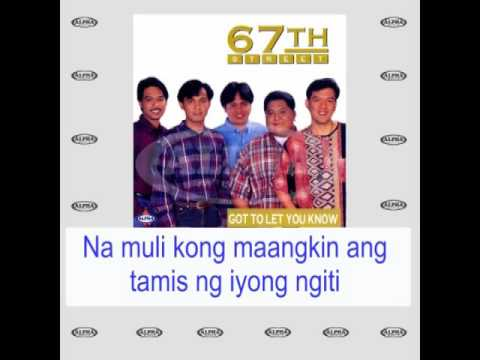 Pwede Ba By 67th Street (With Lyrics)