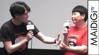 ノブコブ吉村、「ドキュメンタル」は殴り合い 「HITOSHI MATSUMOTO Presents ドキュメンタル」シーズン2完成披露試�
