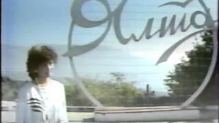 Утренняя почта в Ялте (1988). София Ротару