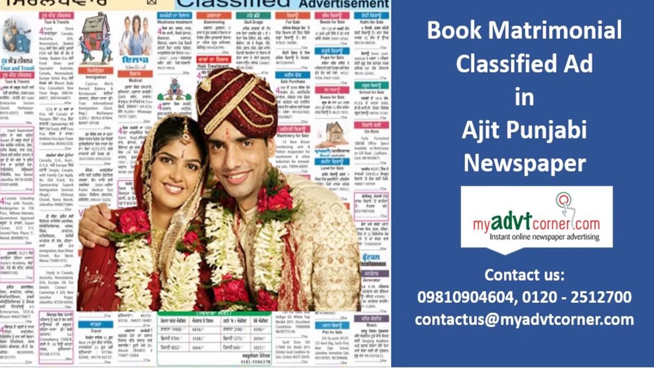 Ajit Punjabi Matrimonial Ads @ Myadvtcorner