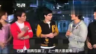 中文字幕 running man e14 101017 part1