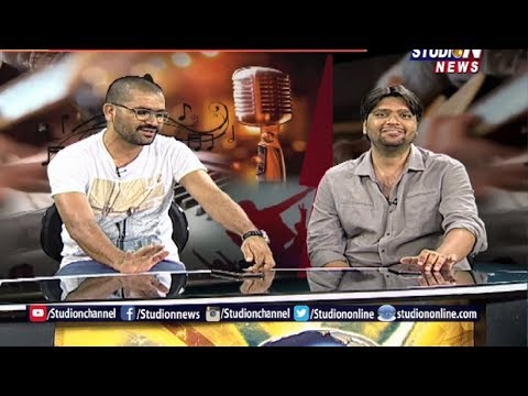 Special Chit Chat with Music Director Bheems and Singer Raghuram | Studio N