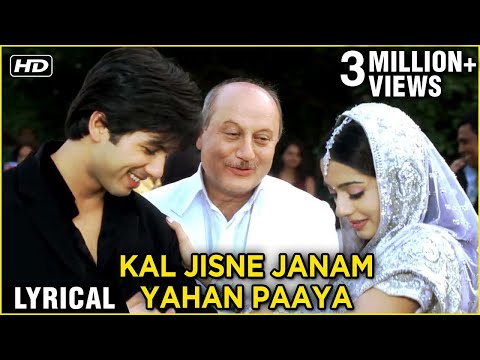 Kal Jisne Janam Yahan Paaya   Lyrical Song   Vivah   Shahid Kapoor, Amrita Rao   Ravindra Jain