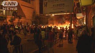 香港で市民らが無許可でデモを強行 警官隊と衝突(19/09/01)