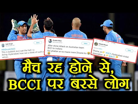 India vs Australia 3rd T20: Public slams BCCI for insufficient arrangement in Hyderabad |वनइंडिया