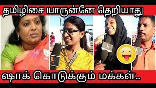 who is Tamilisai soundarajan/ Tamilisai soundarajan troll/orange mittai