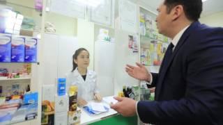 видео Возврат и обмен лекарственных препаратов по закону