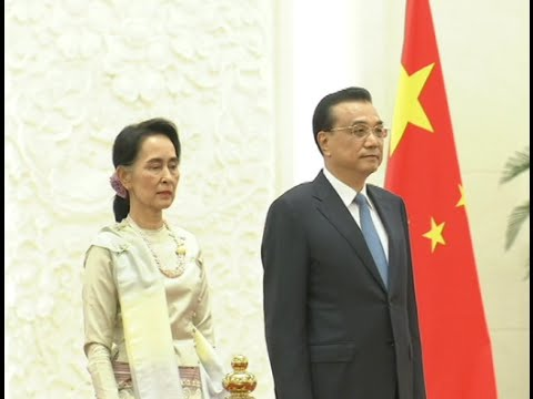 Chinese Premier Holds Welcome Ceremony for Myanmar's Aung San Suu Kyi