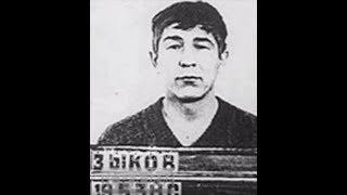 Биография легендарного вора в законе Николая Зыкова (Якутенок)