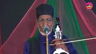 Download Video গুরু ভক্তের চাওয়া পাওয়া  - আয়নাল বয়াতী / আজব দেওয়ান Guru Vokter Chawa Pawa New Pala By Ainal Boyati MP3 3GP MP4