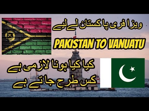 vanuatu-visa-2019|vanuatu-visa-not-required-for-pakistani-&-india-hindi/urdu