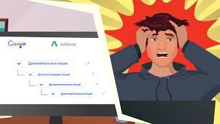 Платформа Онлайн Рекламы   ADNOUS