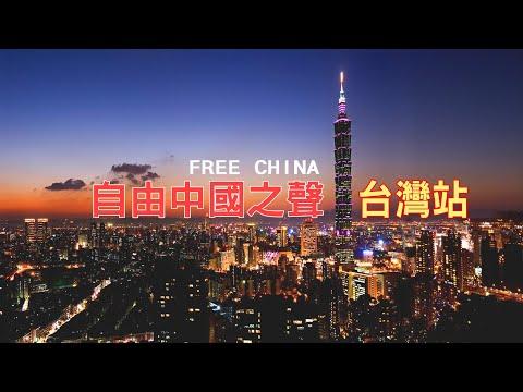 香港反送中证明「经济一百分,政治零分」破产韩国瑜应出局