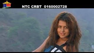 Pareli Najhukaudai - Anju Pant - Deepak Limbu - Gangajal - Rekha Thapa - Biraj Bhatta thumbnail