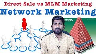 Network Marketing & Direct Selling பணம் சம்பாதிப்பது எப்படி | Ponzi Scam vs MLM | Tamil Pokkisham