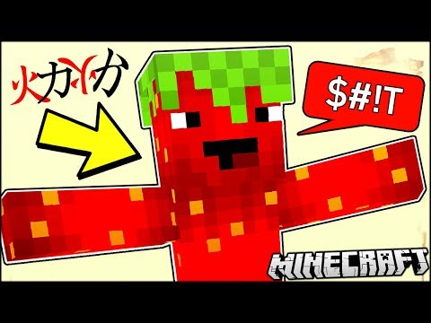 I CRIED OF LAUGHTER   MR. STRAWBERRY REVEAL (Minecraft)