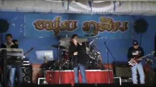 Lao band NOUMKOUSONH live (ນໍ້າສອງສີ) Air