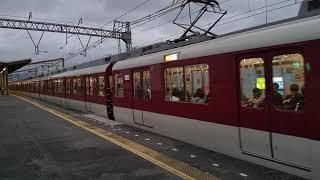 【近鉄】珍しい連番組成!8600系・X71+X72
