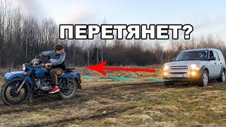 Урал 8.103 Синий Игорь тест и обзор мотоцикла