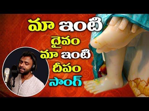 Lord Sai Baba Special Songs   Ma Inti Daivam Devotional Song-2017  Hemachandra,raghuram