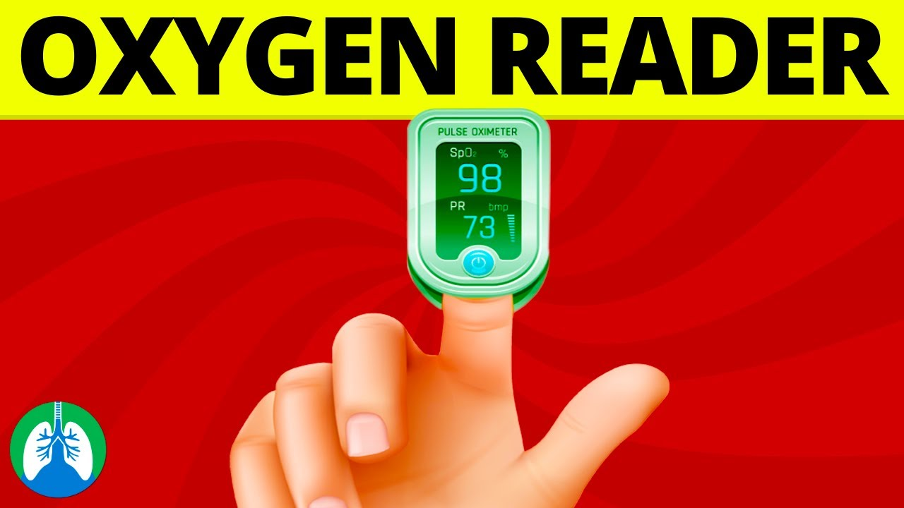 What is an Oxygen Reader? (Medical Definition)