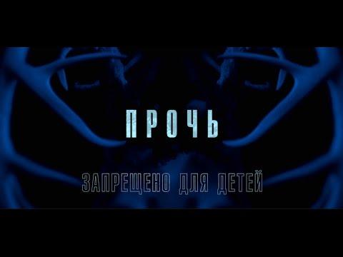 Видео Смотреть фильм меч короля артура 2017 смотреть онлайн