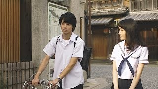Gyakko no Koro; The Time of Backlights [Japanese Live Action Movie ...