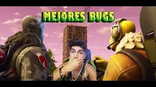 *THE BEST FORTNITE TIPS OR BUGS*