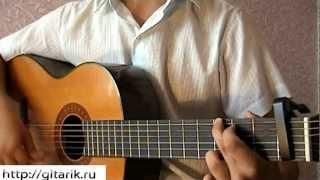 Фламенко аккорды (Простые аккорды и красиво звучит)