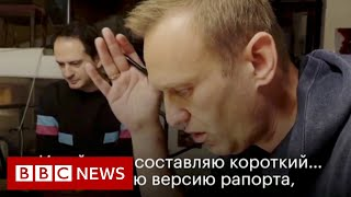 Russian agent 'tricked into detailing Navalny assassination bid' - BBC News