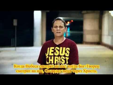 Молитва за освобождение от гомосексуализма иисусом