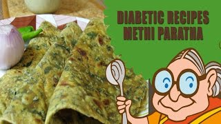 Diabetes - Vegetarian Recipes For Diabetic Patients - Recipes To Keep Healthy & Fit