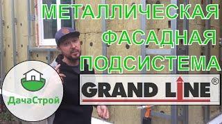 видео Cedral монтаж