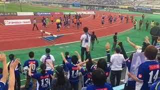 モンテディオ山形vsVファーレン長崎 終了後選手挨拶.