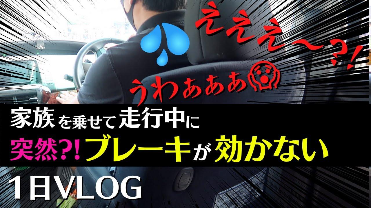英語と日本語で大変な1日になった!国際結婚の1日密着VLOG|オンライン英会話|BBFamily|BB Family|英語イディオム|英語シャドーイング