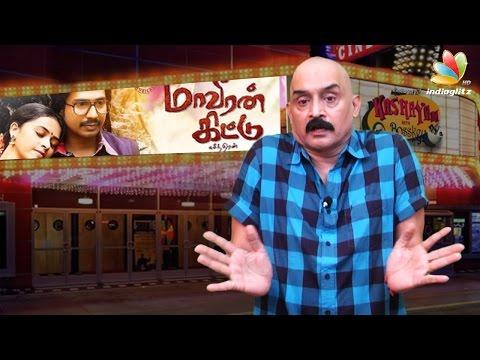 Maaveeran Kittu Review   Kashayam with Bosskey   Vishnu Vishal, Sri Divya, Parthiban   Tamil Movie