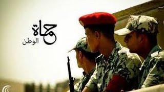 """#القاهرة والناس   قصيدة """"حارس وطن"""" مؤثرة عن ألم العسكرى البسيط ضحية الإرهاب ."""